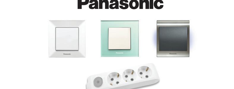Nuevo catálogo Panasonic